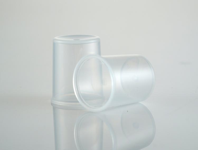 R20 Sprayer Cap